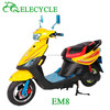 /product-gs/em8-48v-800w-adult-electric-motorcycle-60211709889.html