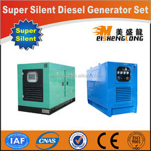 Diesel engine silent generator set genset CE ISO approved factory direct supply air to water generator