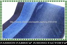 La tela de los pantalones vaqueros 100% algodón para la fabricación de pantalones vaqueros, ropa de juguete.