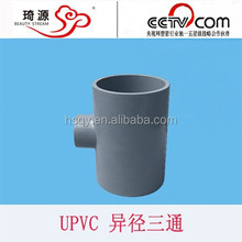 pvc-u drainage exhaust lagre diamter special pipe fittings reducing 90 degree tee