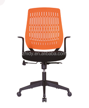 China Modern Furniture Ergonomic Reclining Office Chair