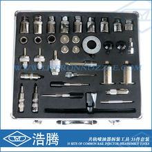 Common rail diesel injector pump tool kit