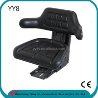 aftermarket deluxe agricultural machinery spare part mechanical suspension seat,kubota tractor seat YY8