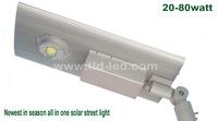 IP66 super birght 60w all in one solar led street light