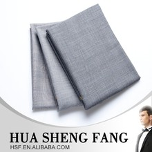 Italian wool Fabric for Men Suit Manufacturers