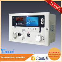 high performance 32bit dual core tension controller, tension controller for paper machine