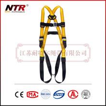 NTR High Quality Full Body Harness
