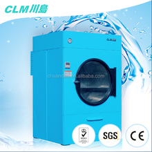 shanghai laundry washer and dryer price/China laundry washer dryer machine for sale full automatic washer extractor