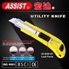 High quality of cutter knife with SK4 material utility knife ABS material utility knife plastic cutter knife