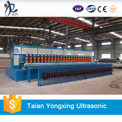 Ultrasonic geogrid machine/steel plastic geogrid machine