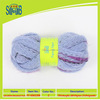 factory wholesale acrylic nylon blended feathers fishing net yarn for hand knitting from China