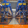 racking system storage rack,rack and storage systems,pallet rack parts