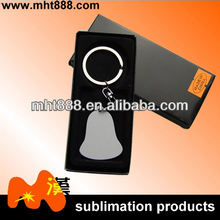 sublimation blanks key ring A208sublimation key chain sublimation ABS key rings