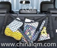 Automobile net/Automobile bag/ auto string bag