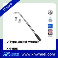 WHEEL NUT WRENCH 17/19/21/23mm SOCKET BRACE REMOVE CAR NUT