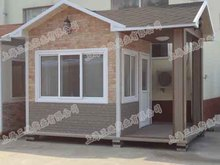 high quality shipping prefab 20ft standard luxury sentry box/guard house with steel base