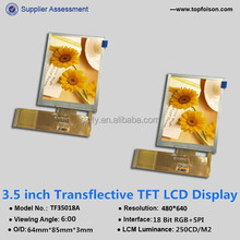 3.5inch outdoor lcd touch screen display with 6 LEDs in paralle for ourdoor use terminal TF35018A