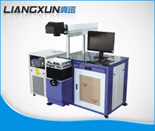 Excellent portable laser marking machine for metal-marking and non-metal marking