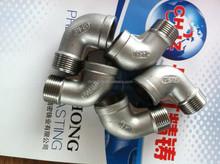 BSPT/DIN/DIN2999/NPT STERRT ELBOW Direct FACTORY/ Manufacturer of Stainless Steel 304/316