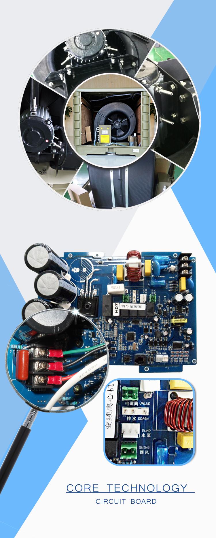 fujian jinghui ventilateur centrifuge l 39 industrie par vaporation refroidisseur d 39 air avec pompe. Black Bedroom Furniture Sets. Home Design Ideas