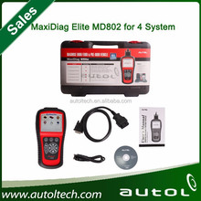 100% Original autel maxidiag elite md802 all systems, Autel MD802 full systems with best price!