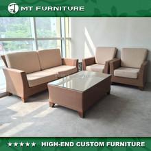 rattan sofa set design