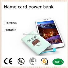 Credit card mobile charger 2500mah ,charger with flash drives/flash memory