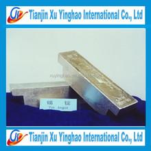 sell china pure tin ingot 99.99% best price