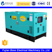 50hz 230V Quanchai single phase 16Kva denyo generator