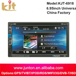in dash 800*480 7 / 6.95/ 6.2 inch car dvd player with gps navigation fit 170*100mm