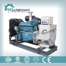 101kw/126.25kva Daewoo electric generator set 380 volt price list