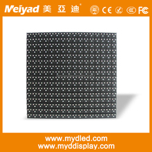 P16 Outdoor Ads RGB Display Screen #MYD-P16