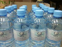 Zam Zam Water direct from Makkah Al-Mukarramah (600ml) Box of 24