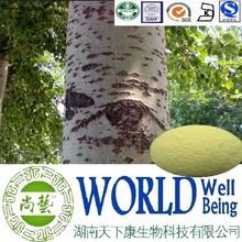 Hot sales plant extract Aspen bark extract/Ratio 10:1 20:1/Anti-worms Free sample