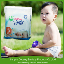 B grade healthy care soft breathable boys and girls babies diaper