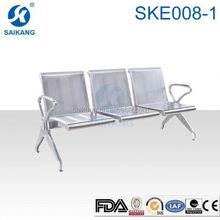SKE008-1 SAIKANG Airport, Hospital waiting room chairs