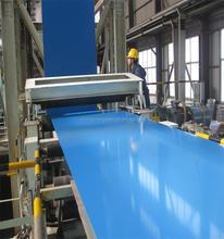 china aluminum coated steel