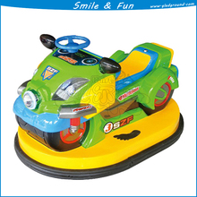 Kids coin operated game machine, Whirlwind Car