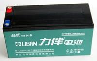 12V 20AH Storage Battery 8-DZM-20