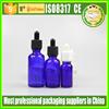 blue e cigarette liquid bottles 1/2 oz ejuice glass bottles with cheap price