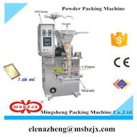 New design JX021 Automatic soy bean milk powder packaging machine