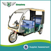 automatic operation tricycle electric bajaj tricycle tricycle for passenger
