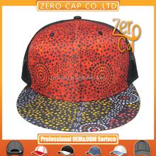 Fashion New Adjustable Men Women HIphop sport Snapback Caps Snap back Hats