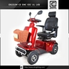 electric motors disabled person BRI-S03 good racing electric scooter