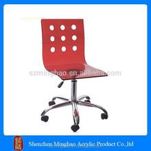 Cheap red acrylic swivel chair