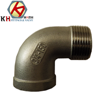 ss304 or ss316 Casting Pipe Fittings Male and Female Threaded Street 90 Degree Elbow