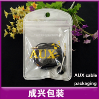 computer accessories plastic bags/white plastic bags with zipper/AUX cable packaging