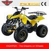 250cc ATV for adult (ATV008)