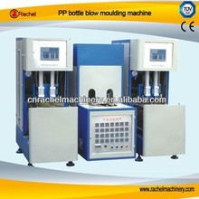 PP bottle automatic blowing moulding machine