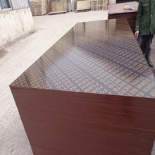 T.O.P QUALITY film faced plywood ,shuttering building construction materials